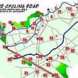Tamako Cycling Road