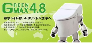 Service robot from Japan