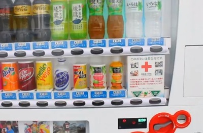 robot vending machine