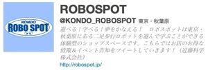 Kondo Robospot robot center