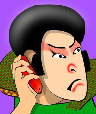 Keitai Samurai