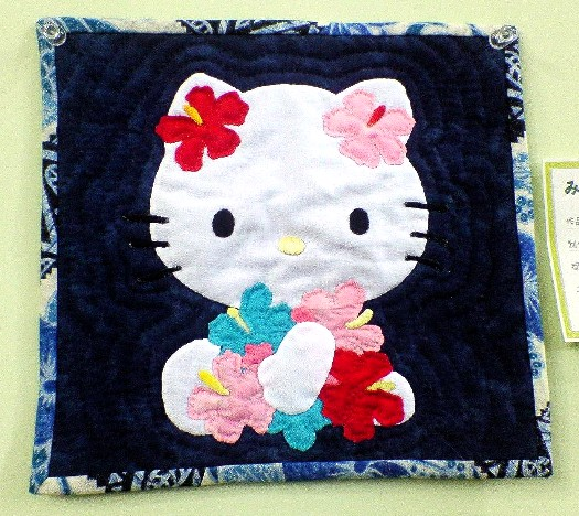 hello kitty quilt. Kitty @ Tokyo International Great Quilt Festival