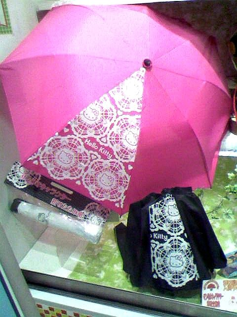 Hello Kitty Umbrella for Rainy Season. Stay dry, and enjoy your favorite